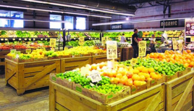 CentralMarket(holistichealthhotspot).jpg