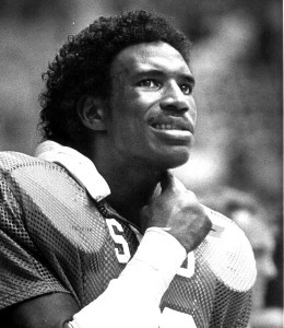 Eric Dickerson played football for SMU between 1979 and 1982. (Courtesy of smumustangs.com)