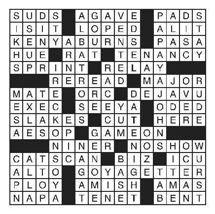 20170202.Crossword.Solution_Solution.jpg