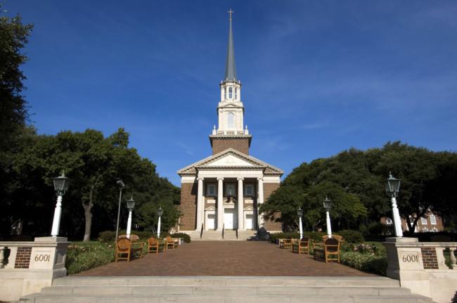 perkins-chapel-quad.jpg